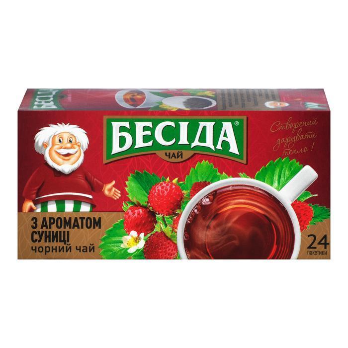 Чай Беседа с ароматом Земляники, 24 пакетика