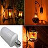 Лампа с Эффектом Пламени Огня LED Flame Bulb А+, фото 2