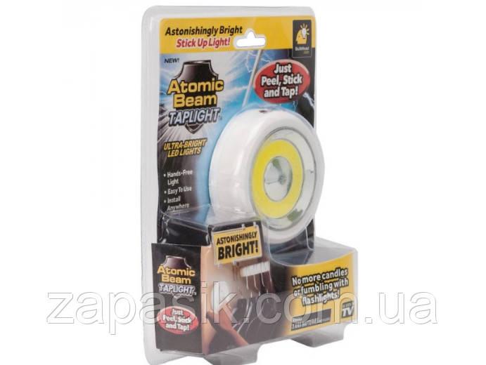 Светодиодный Cветильник Atomic Beam TAP LIGHT