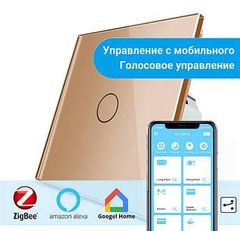 WiFi Сенсорный проходной выключатель Livolo ZigBee золотой (VL-C701SZ-13)