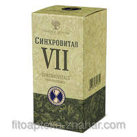 Синхровитал VII  - натуральные капсулы для поддержки  зрения (60 капс.Сибирское Здоровье)