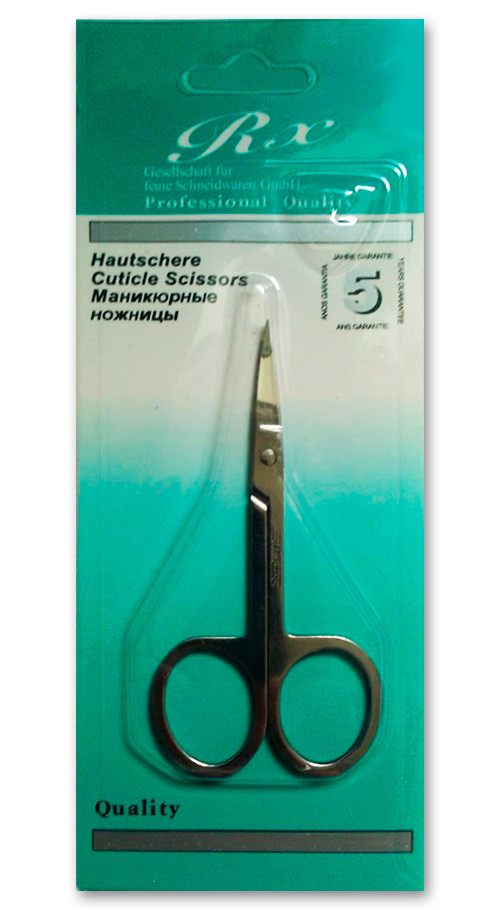 Ножницы маникюрные ногтевые RX