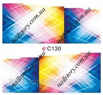 Водные наклейки для ногтей C130