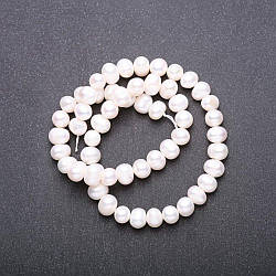 """Натуральный Жемчуг на нитке речной белый """"яйцо"""", диаметр 7мм(+-), длина 36см"""
