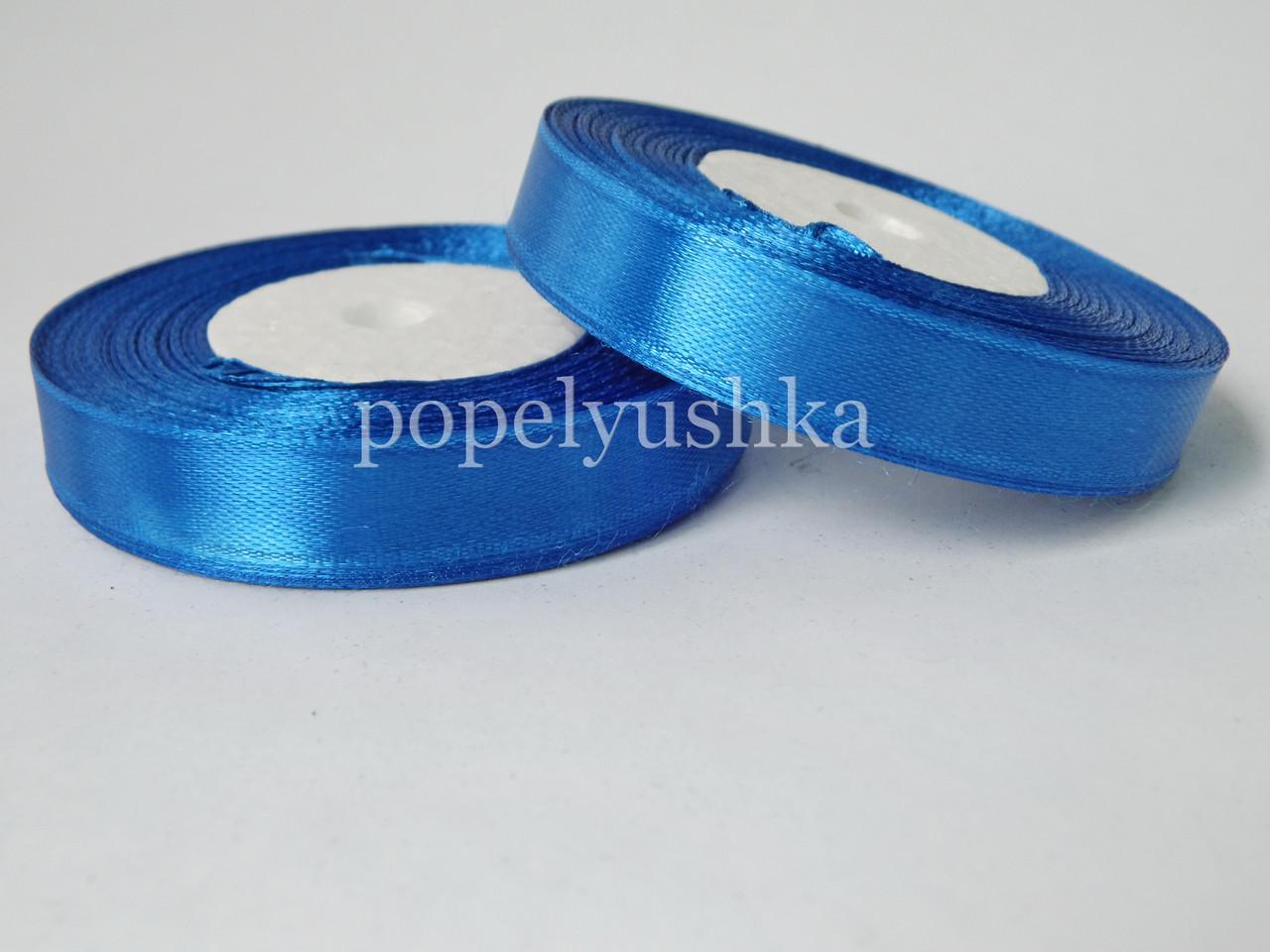 Стрічка атласна 1,2 см синя