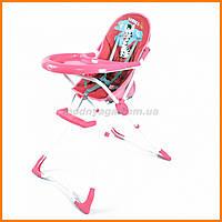 Стульчик для кормления розовый | стул для кормления