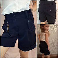 Темно синие школьные шорты для девочки, рост 122-146 см., 290/260 (цена за 1 шт. + 30 гр.)