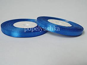 Стрічка атласна 0,5см синя