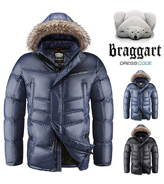 Купить мужскую куртку зима на меху