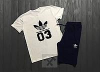 Мужской комплект футболка + шорты Adidas серого и синего цвета (Топ качество)