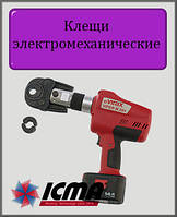 Пресс-клещи электромеханические на аккумуляторе ICMA