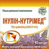 Инулин-Натуральные капсулы от диабета (Нутримед капс.60шт)