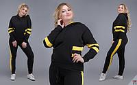 """Женский спортивный костюм  больших размеров """" Кофта и штаны """" Dress Code"""