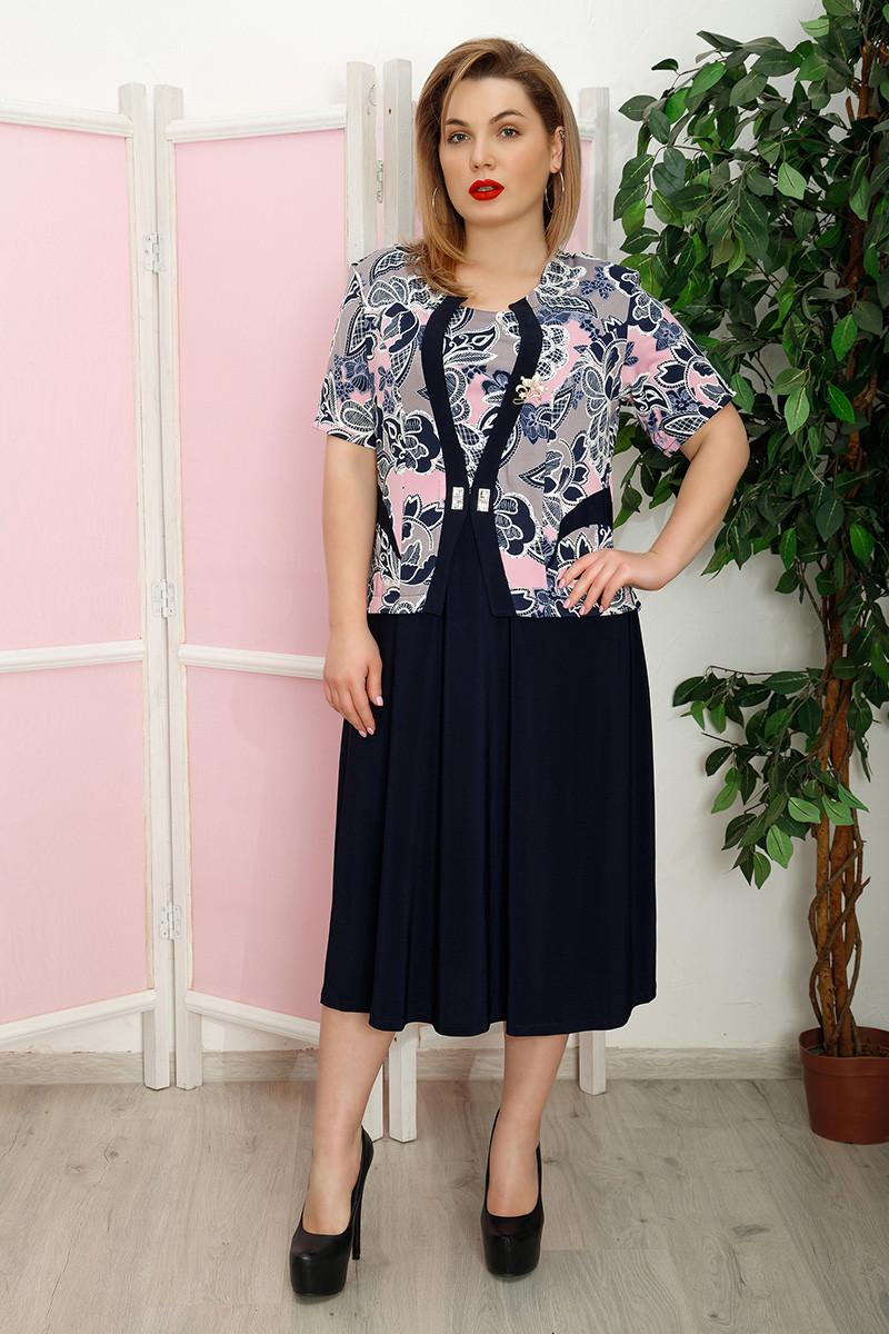 Платье Руфи к/р клеш цветы розовые