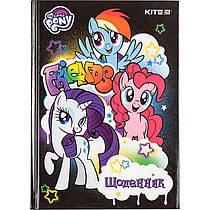 Дневник школьный Kite My Little Pony LP18-262-2