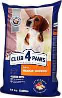 Сухий корм Клуб 4 Лапи Преміум 14 кг для середніх порід для дорослих собак