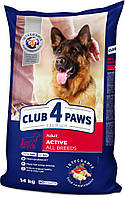 Сухий корм Клуб 4 Лапи Преміум 14 кг Актив для дорослих активних собак