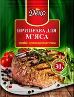 Приправа для мяса Деко, 25г