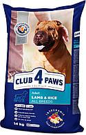 Сухий корм Клуб 4 Лапи Преміум 14 кг Ягня і рис для дорослих собак
