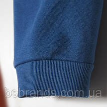Детский костюм adidas SPORTS (АРТИКУЛ:BR1074), фото 2