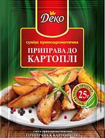 Приправа  к картофелю Деко 25 г
