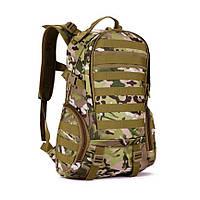 Тактический рюкзак D5 25 литров CP