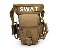 Сумка тактическая на бедро D5 SWAT тан
