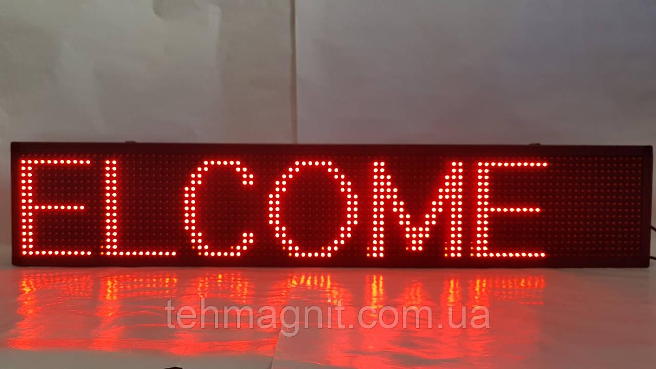 Бегущая строка светодиодная 100 х 20 см красная Wi-Fi, юзби  уличная