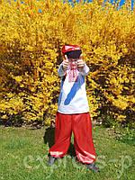 Украинские шаровары для мальчиков 5-8 лет