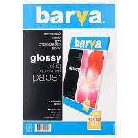 Бумага BARVA A4 (IP-C150-T02)