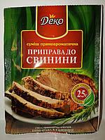 Приправа для свинины Деко 25г