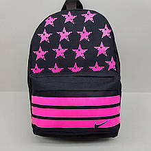 Рюкзак женский молодежный текстильный со звёздами.