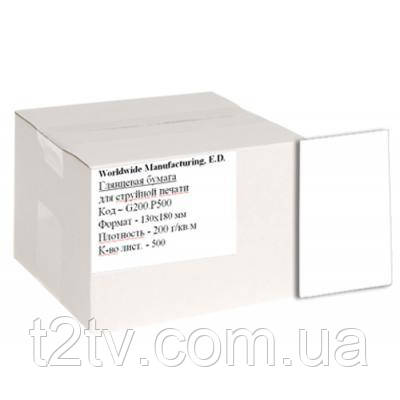 Папір WWM 13x18 (G200.P500)