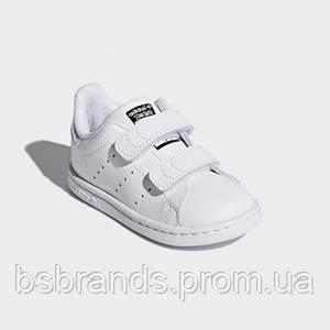 Кроссовки adidas STAN SMITH CF I(АРТИКУЛ:AQ6274)