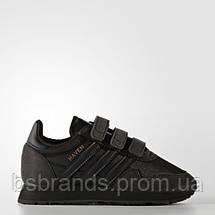 Кроссовки adidas HAVEN C(АРТИКУЛ:CM8034), фото 2