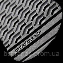 Кроссовки adidas HAVEN C(АРТИКУЛ:CM8034), фото 3