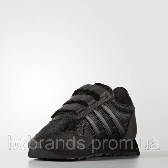 Кроссовки adidas HAVEN C(АРТИКУЛ:CM8034)