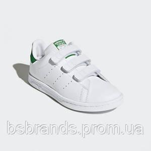 Кроссовки adidas STAN SMITH CF (АРТИКУЛ:M20607)