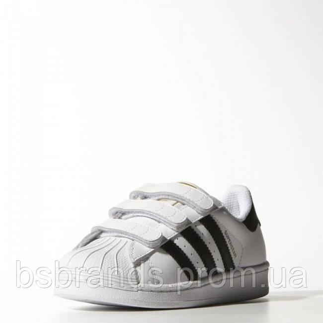 Детские кроссовки adidas Superstar foundation K (АРТИКУЛ:B26070)