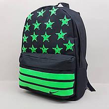 Рюкзак городской молодежный текстильный со звёздами.