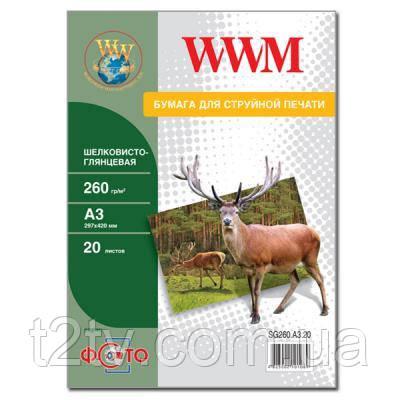 Бумага WWM A3 (SG260.A3.20)