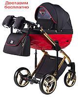 Универсальная коляска 2 в 1 Adamex Chantal Polar С3-2