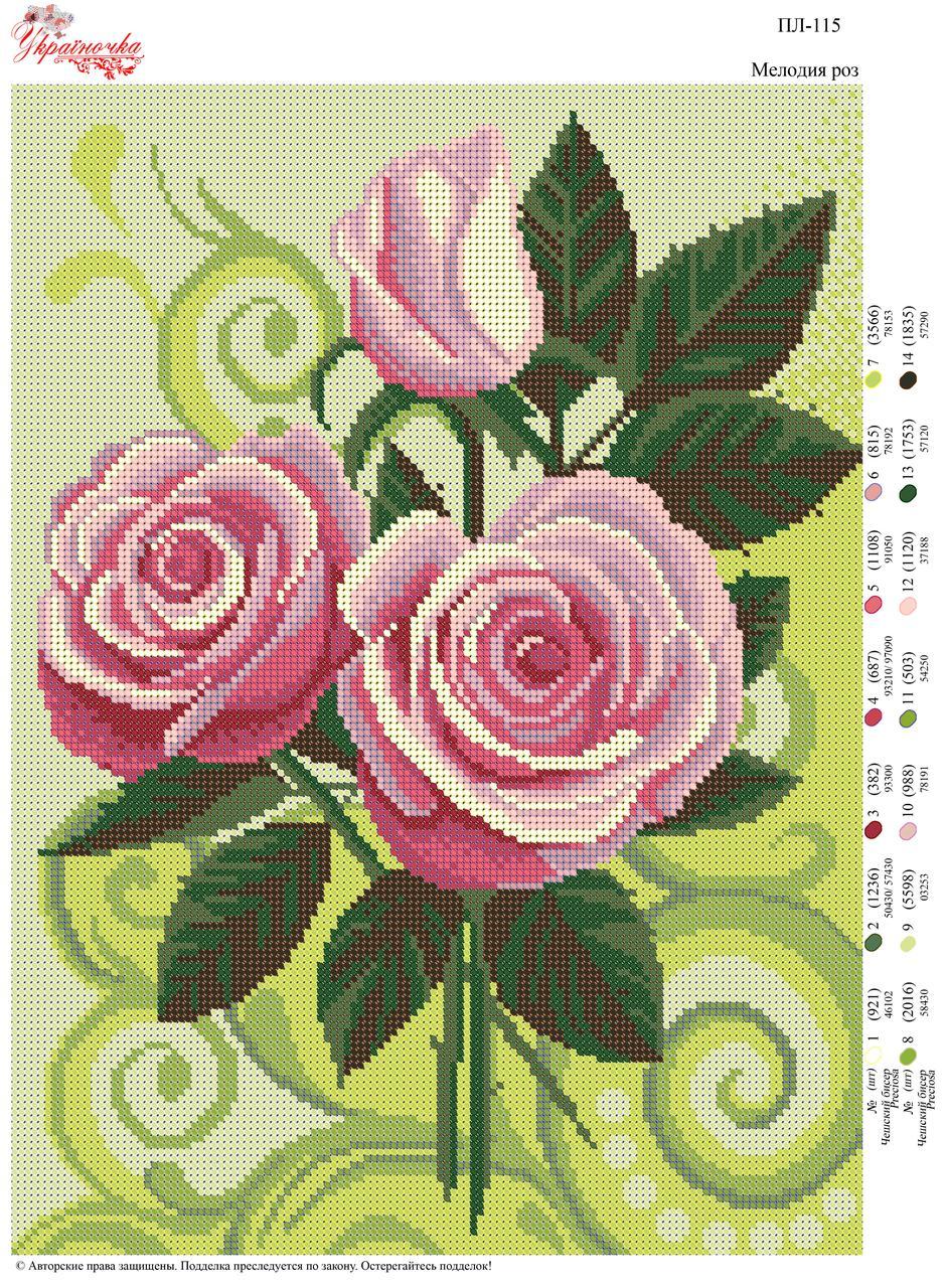 Вышивка бисером Мелодія троянд  №115