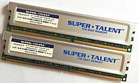Пара оперативной памяти Super Talent DDR2 4Gb (2Gb+2Gb) 667MHz PC2 5300U CL5 (T6UB2GC5) Б/У, фото 1
