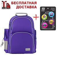 Рюкзак школьный Kite Education K19-702M-3 Smart синий (ортопедический рюкзак для школьников 6-12 лет)