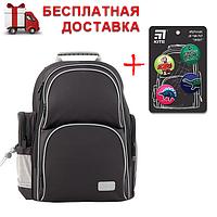 Рюкзак школьный Kite Education K19-702M-4 Smart черный (ортопедический рюкзак для школьников 6-12 лет)