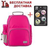 Рюкзак школьный Kite Education K19-720S-1 Smart розовый (ортопедический рюкзак для девочки 6-12 лет)
