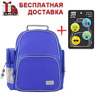 Рюкзак школьный Kite Education K19-720S-2 Smart синий (ортопедический рюкзак для школьников 6-12 лет)