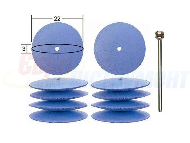 Эластичная полировальная насадка PROXXON линза 22 мм, 10 шт. (28293)