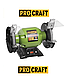 Точильний верстат (точило) Procraft PAE 1050 (150 коло), фото 5